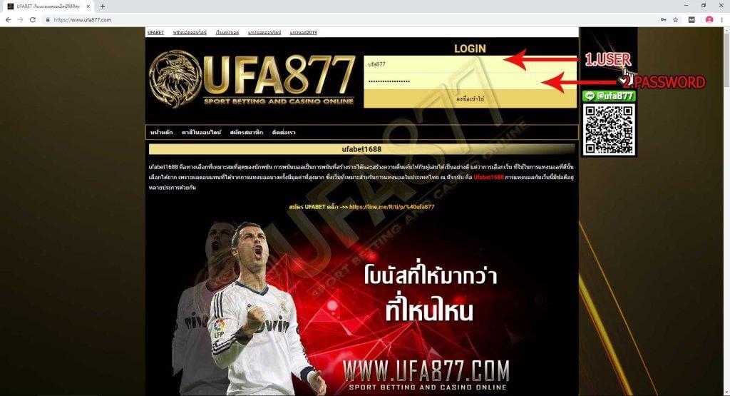 วิธีการเล่น-ufa877-login